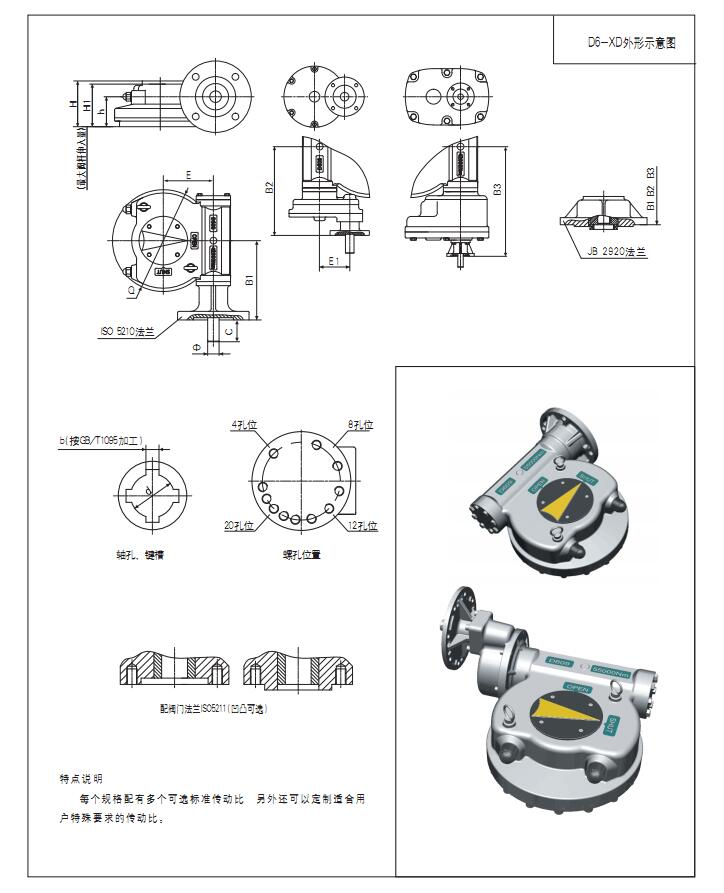 good quality flange connected worm gearbox for valve