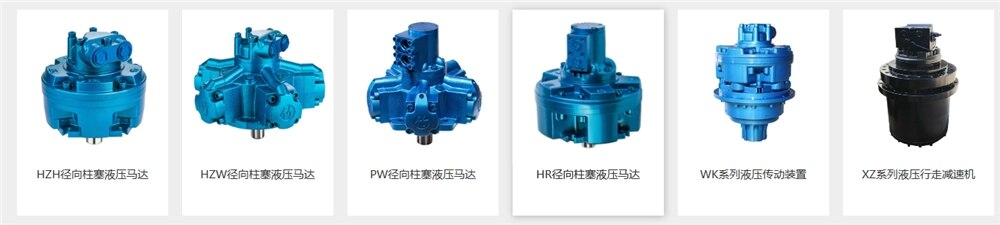 china supplier high torque low speedorbit motorhydraulic cylinders for presses