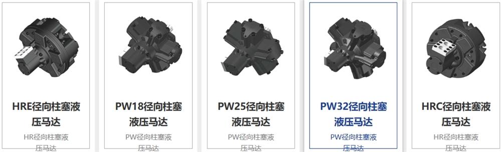 proveedor de China Motorradial piston motorradial piston motor