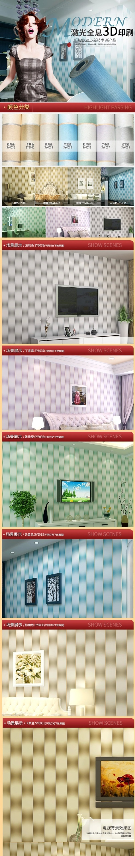 3d effect wallpaper wall paper/ korean/photo frame wallpaper papier peint enduit de vinyle lourd