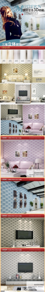 Fashion style vinyl design brick wallpaper for home decoration 3d effect wallpaper