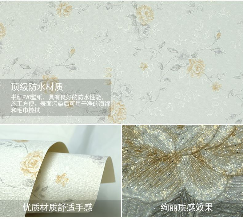 wallpaper brands luxury non-woven wallpaper/unique wall coverings aluminum wallpaper/fads wallpaper hemp wallpaper