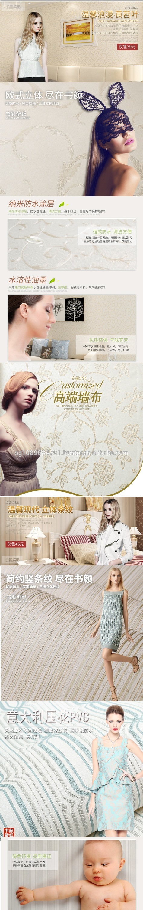3d printer wallpaper china/wallpapers 3d design house decoration/3d wallpaper korean design/wallpaper