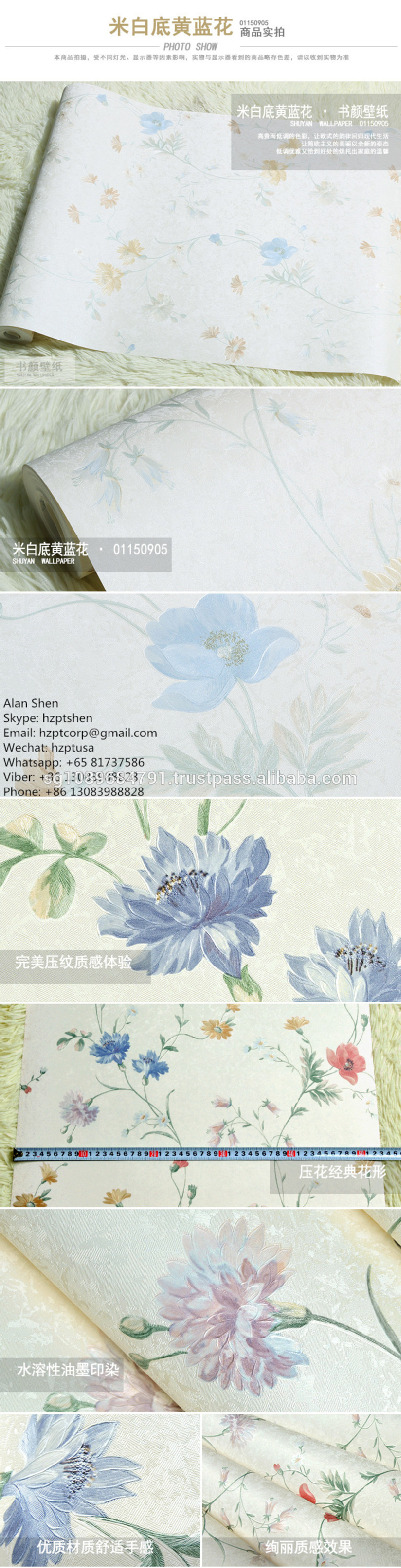 self adhesive wallpaper/stocklot wallcovering/decorative wallpaper for restarea/wallpaper